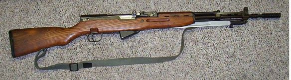 800px-Yugoslavian_SKS_M59_66